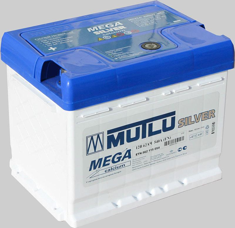 Аккумуляторная батарея Mutlu