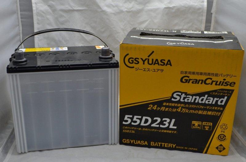 АКБ Yuasa GranCruise Standard