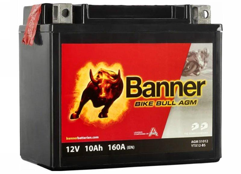 АКБ Banner Bike Bull