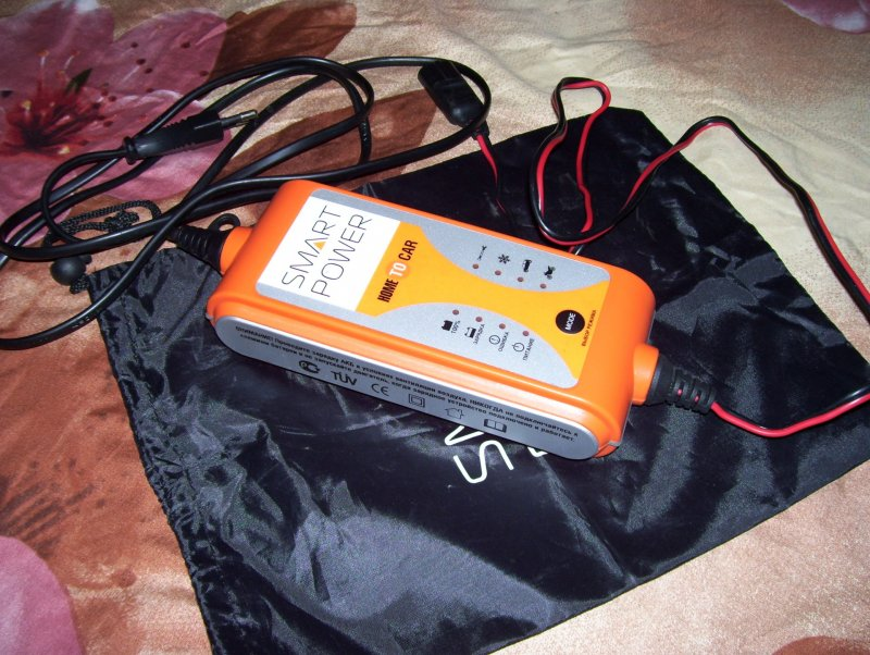 ЗУ BERKUT SmartPower SP-2N