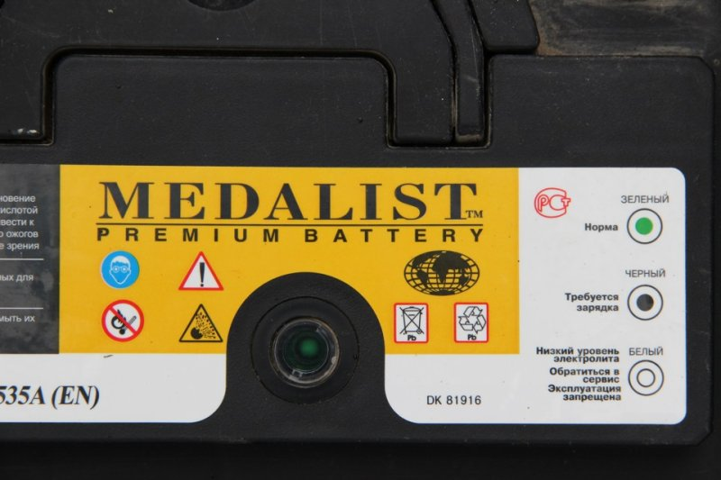 Индикатор автомобильного аккумулятора
