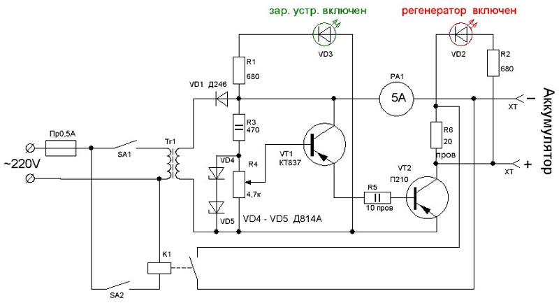 Самодельное ЗУ электрическая схема
