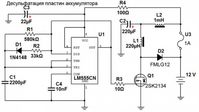 Десульфатор на основе микросхемы 555