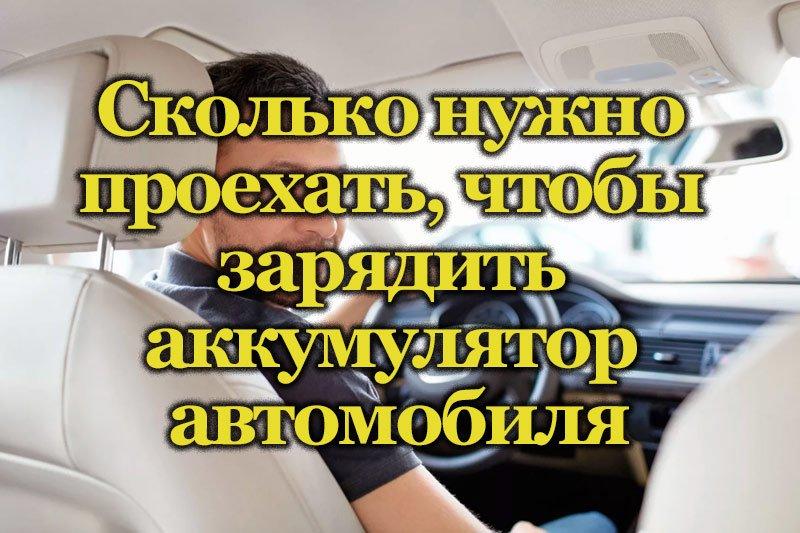 Водитель транспортного средства