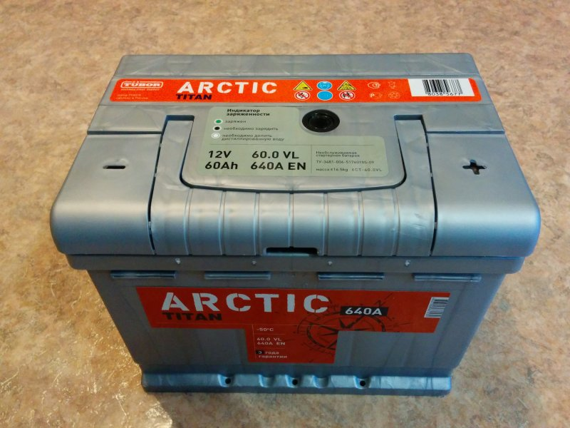 АКБ Titan Arctic Silver
