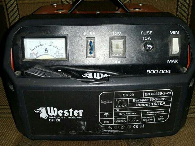 ЗУ Wester CH20