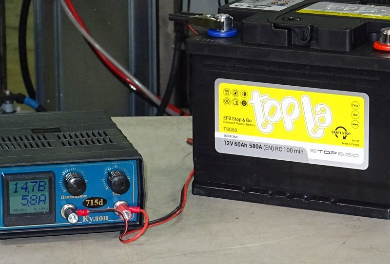 Заряд аккумуляторной батареи