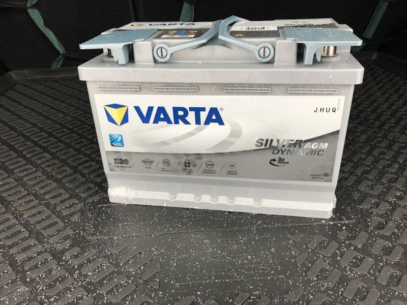Автомобильная аккумуляторная батарея