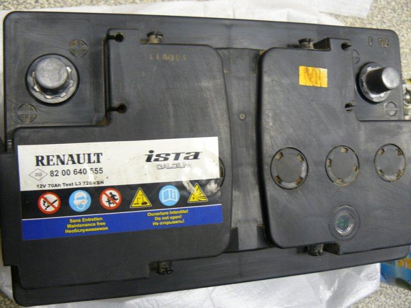 Аккумуляторная батарея Renault Logan