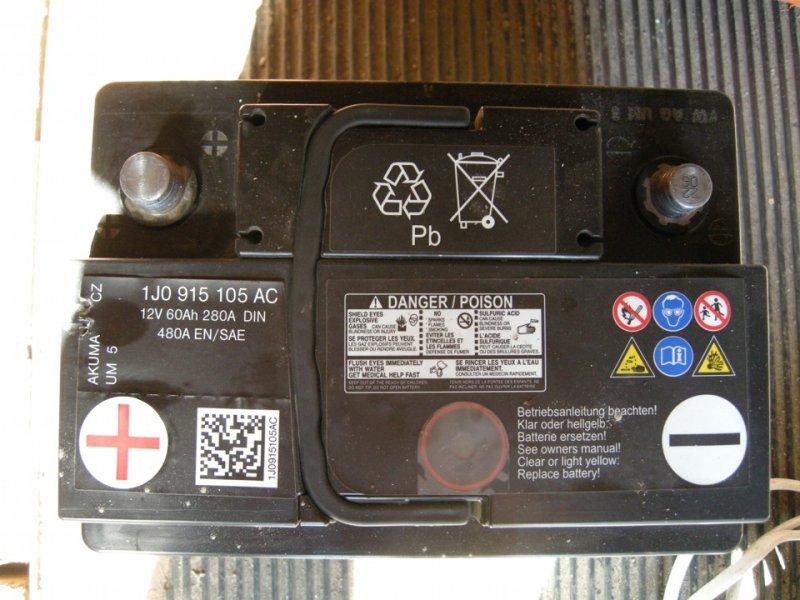 Аккумулятор на Skoda Fabia